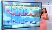 Прогноза за времето (24.06.2021 - обедна емисия)