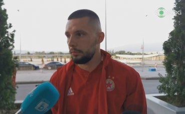 Турицов: Отборът е в добро състояние, имаме шансове за титлата