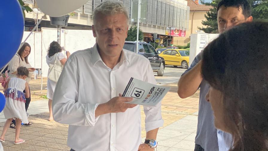 Петър Москов: Ще защитим българското семейство, ще внесем нов закон за защита на детето, гордеем се с вековните си национални традиции