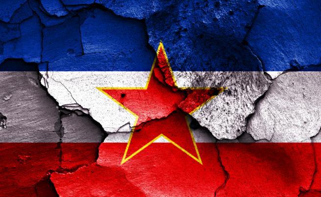 DW: Защо се разпадна Югославия