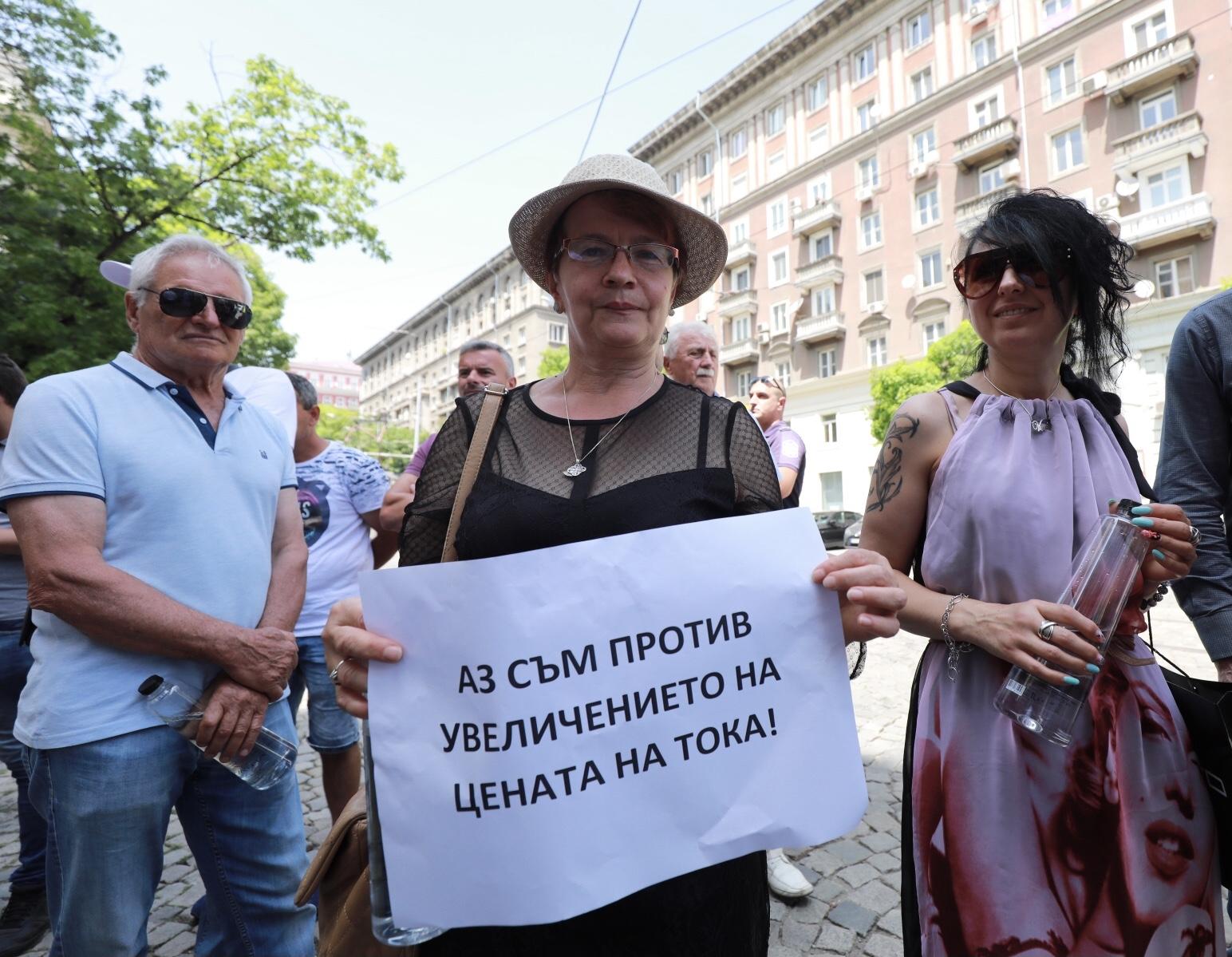 <p>Протест пред КЕВР срещу поскъпването на тока и топлинната енергия</p>