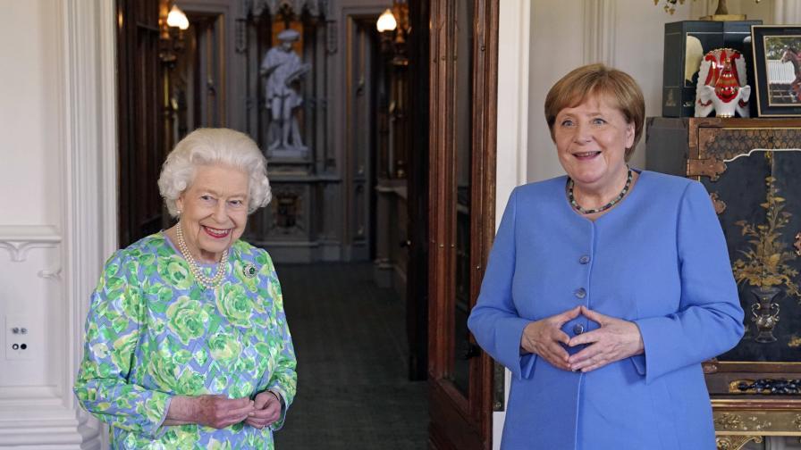 Елизабет Втора прие Меркел в Уиндзорския замък