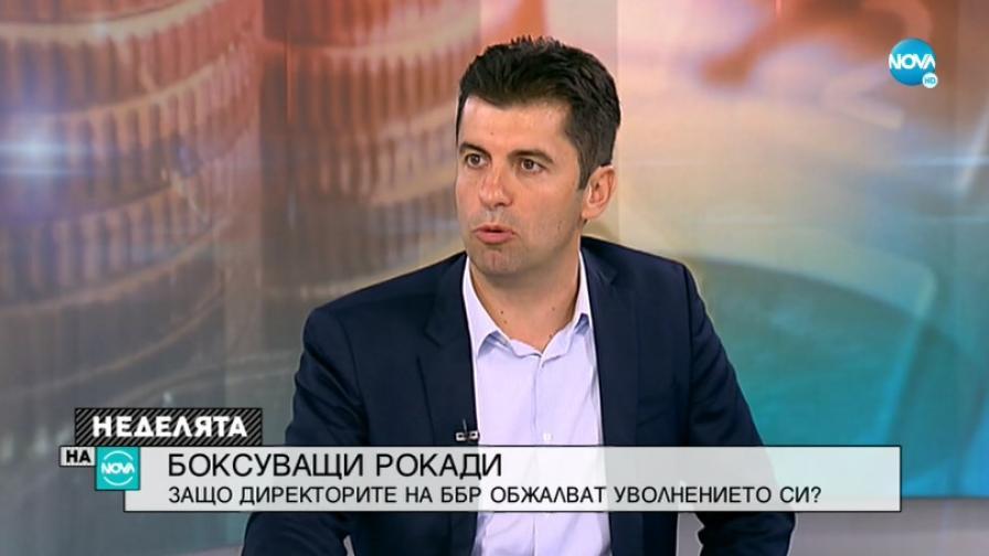 Кирил Петков: За първи път привлякохме автомобилна компания за електроавтомобили