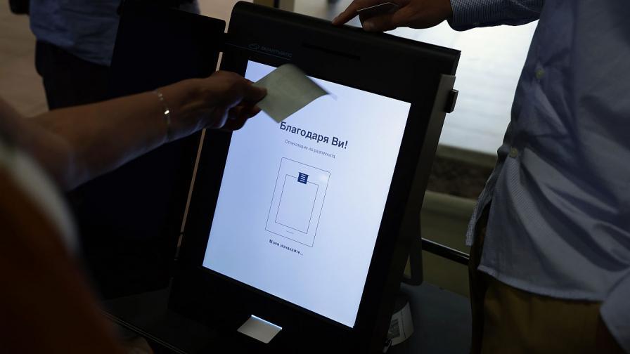 България избира 46-о Народно събрание