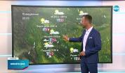 Прогноза за времето (11.07.2021 - обедна емисия)