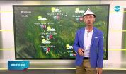 Прогноза за времето (13.07.2021 - сутрешна)