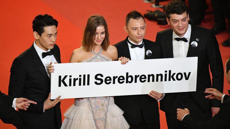 Кан отправи послание за подкрепа на режисьора Кирил Серебренников