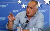 Бойко Борисов: Цял ден имитират, че правят кабинет, а всъщност редят постове