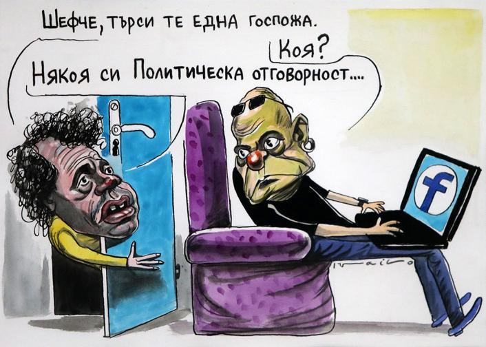 национална изложба на българската карикатура