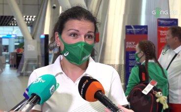 Антоанета Костадинова: Това ще е един затвор и мъчение за всички