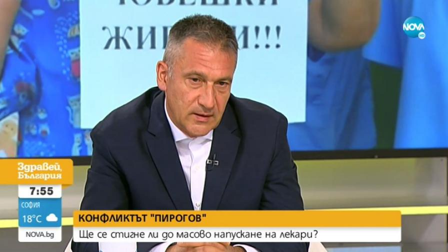 "Кой предизвика скандала около ""Пирогов"", проф. Диян Енчев с коментар"