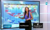 Прогноза за времето (20.07.2021 - обедна емисия)