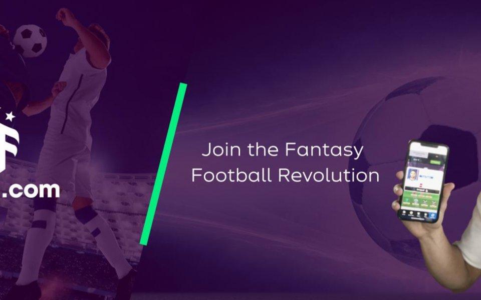 В петък (23 юли) започва сезон 2021/2022 в efbet Лига,