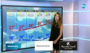 Прогноза за времето (21.07.2021 - централна емисия)