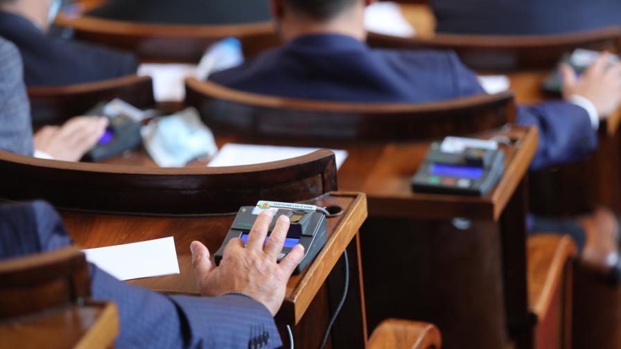 Парламентът няма да гласува тази вечер бюджета на НЗОК