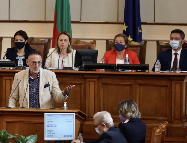 депутати народно събрание