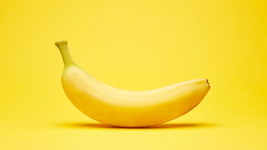 <p>Гладен студент попадна на двоен банан (СНИМКА)</p>
