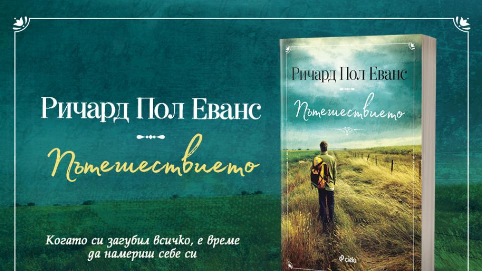 книга Ciela