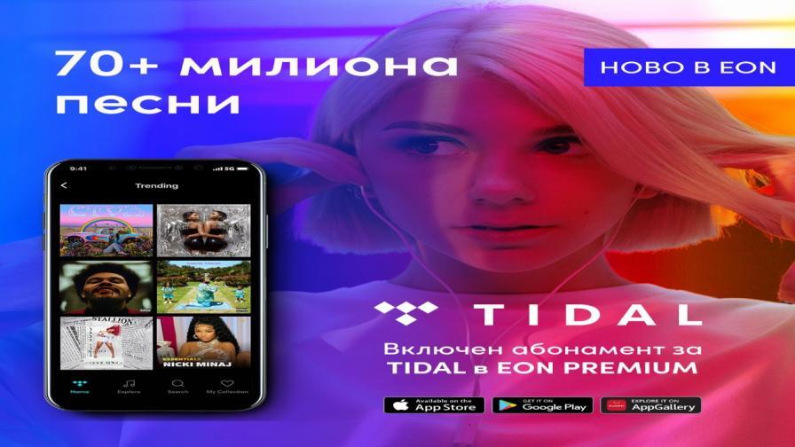 <p>Музикалната стрийминг платформа TIDAL влиза в EON</p>