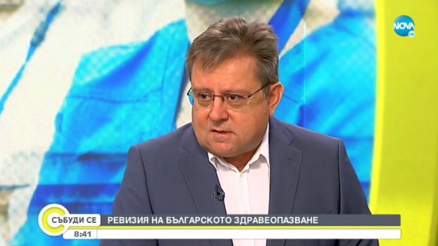 """Новият директор на """"Александровска"""" съобщи за редица нередности"""