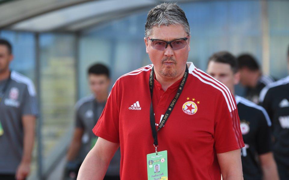Стойчо Младенов е новият треньор на ЦСКА, научи