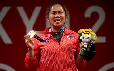 55-килограмова филипинка завоюва олимпийско злато за историята