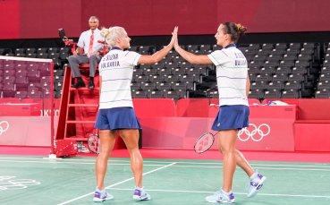Сестри Стоеви отпаднаха във втория кръг в Дания