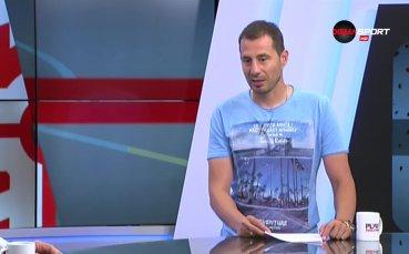 Спасяване на Даниел Наумов срещу ЦСКА