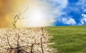 Учени: Без спешна промяна животът на Земята е в опасност