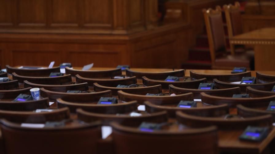 Депутатите избраха състав и ръководство на 22 постоянни комисии