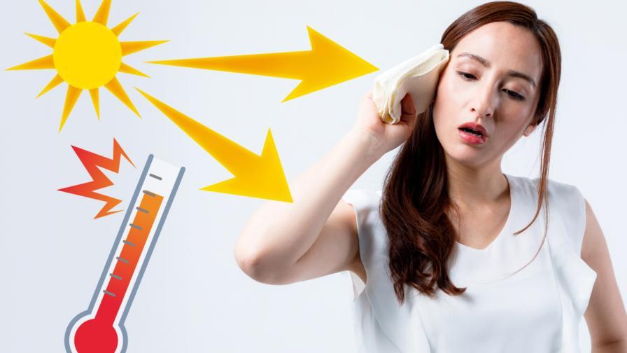 <p>11 симптома, че жегата става опасна за вас</p>