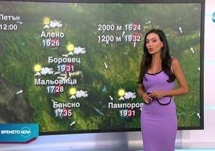 Прогноза за времето (30.07.2021 - обедна емисия)