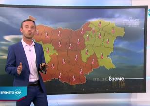 Прогноза за времето (30.07.2021 - централна емисия)
