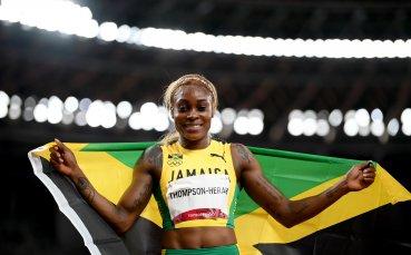 Триумф за Ямайка на 100 м при жените