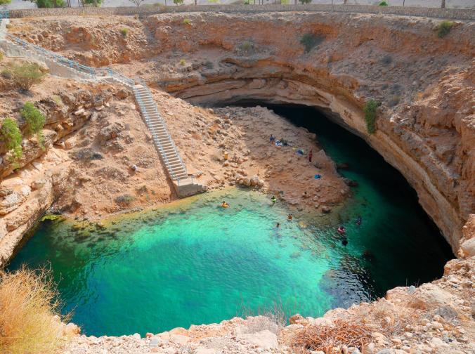 Бима Оман