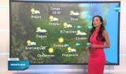 Прогноза за времето (03.08.2021 - следобедна емисия)