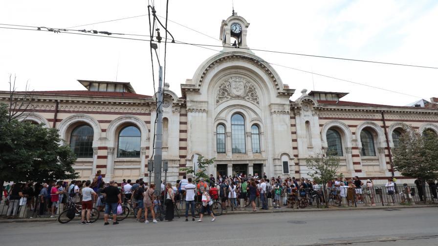 Протест в защита на Халите в София