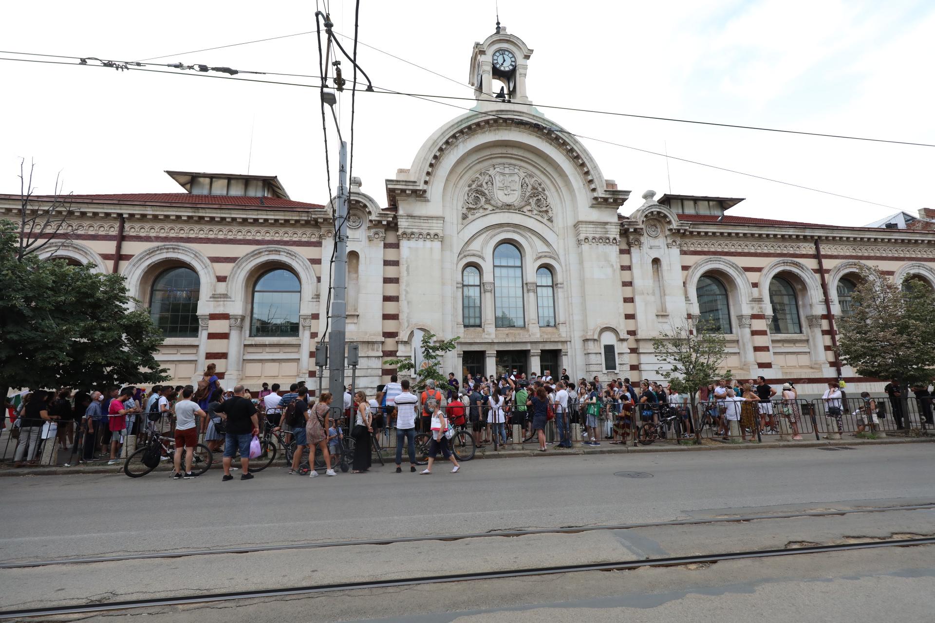 <p>Протест в защита на Халите в София</p>