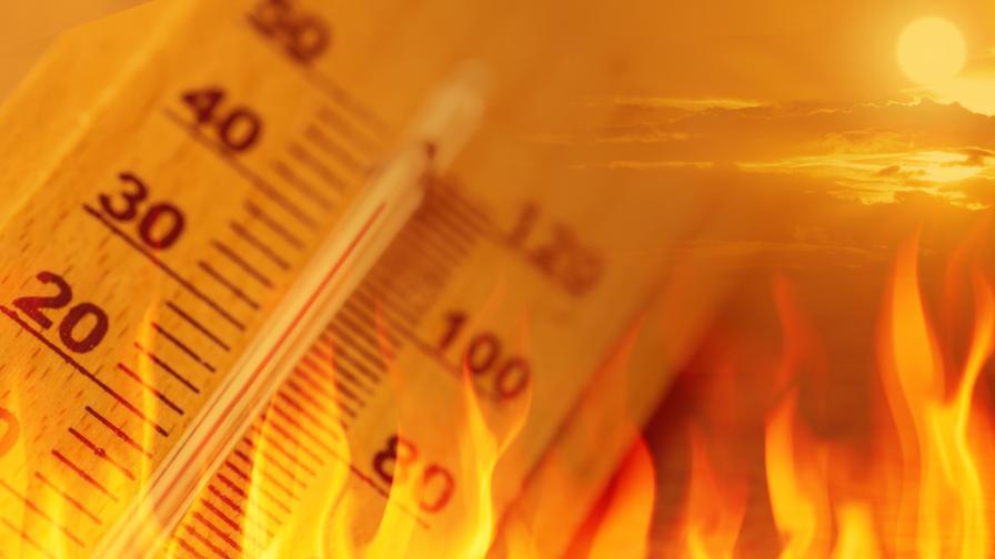 Опасни горещини и екстремален риск от пожари