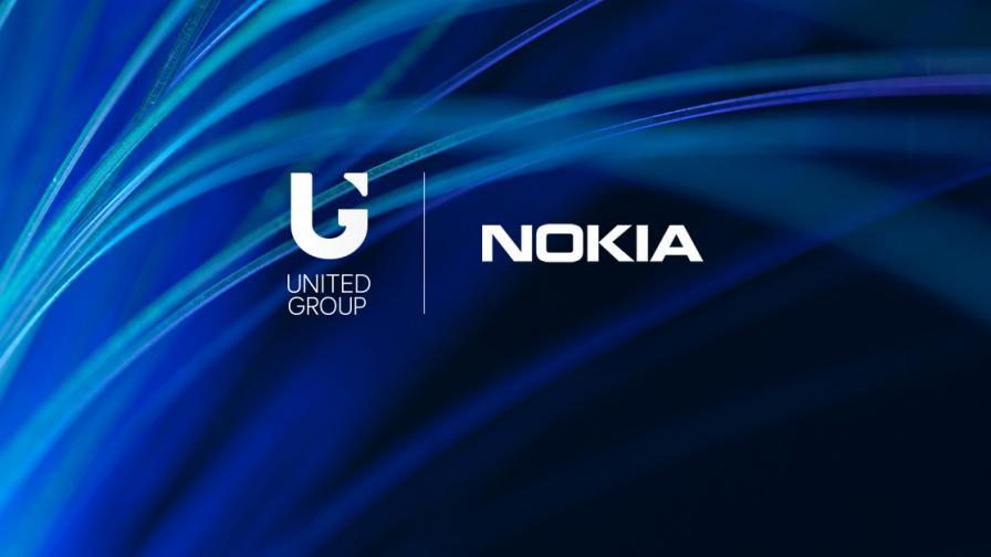 United Group си партнира с Nokia за модернизиране на опорната си мобилна мрежа