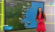 Прогноза за времето (19.08.2021 - сутрешна)