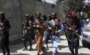 Какво наредиха талибаните на учителите и на част от учениците от мъжки пол