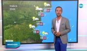 Прогноза за времето (20.08.2021 - следобедна емисия)