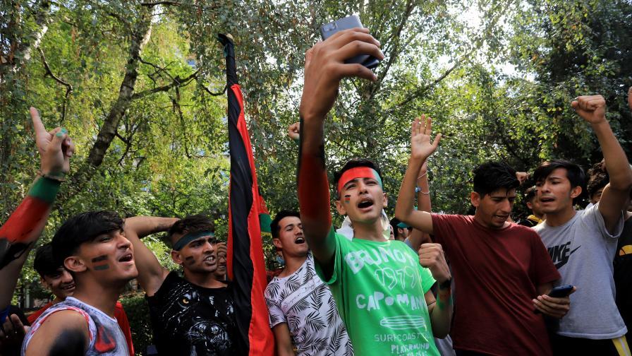 Афганистанци организираха протестно шествие в София