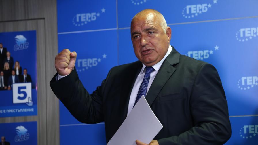 Борисов: Хърватия ще сече евро монети, у нас се размахва юрук