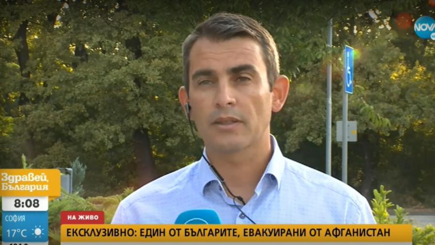 Светослав Замчев