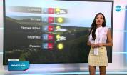 Прогноза за времето (23.08.2021 - централна емисия)