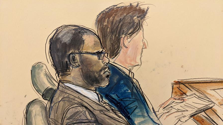 Скица от процеса срещу Ар Кели