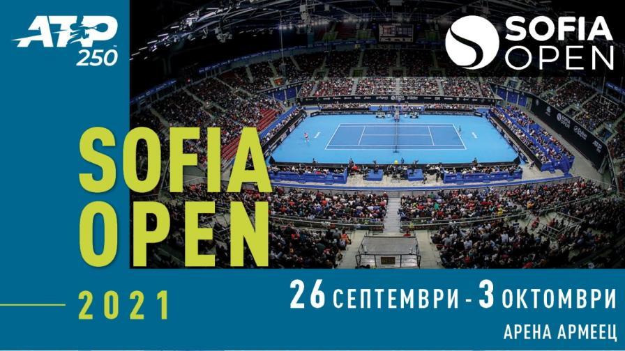 <p>Престижният тенис турнир Sofia Open отново в каналите на Нова Броудкастинг Груп</p>