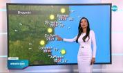 Прогноза за времето (24.08.2021 - обедна емисия)